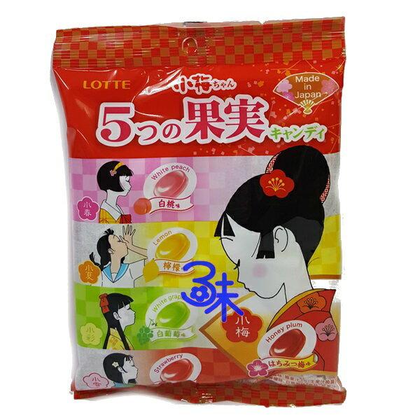 (日本) Lotte 樂天 五種小梅果實糖 1包 80 公克 特價 88 元 【4903333180813 】