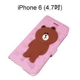 LINE公仔側掀皮套 熊大 [歪頭粉] iPhone 6 / 6S (4.7吋)【正版授權】