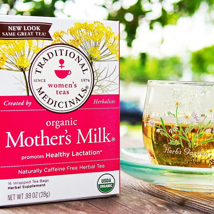 【美國】凱亞有機草本媽媽哺乳茶包1+1促銷組(2盒) 1