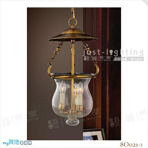 【吊燈】E14 三燈。純銅製品 直徑28cm※【燈峰照極my買燈】#8O021-1