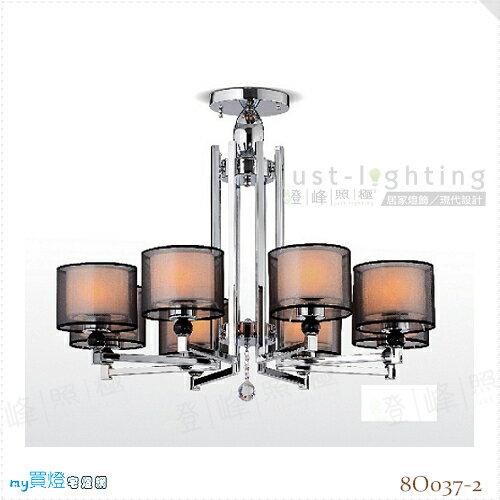 【吸頂燈】E27 六燈。金屬電鍍 進口水晶 直徑86cm※【燈峰照極my買燈】#8O037-2