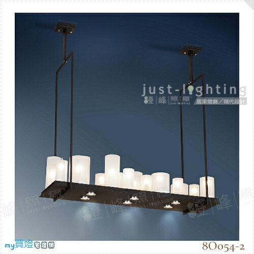 【吊燈】E14X14 LED1W 六燈。金屬烤漆 玻璃 長90cm※【燈峰照極my買燈】#8O054-2