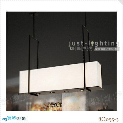 【吊燈】E27X3 LED1W 雙燈。金屬烤漆 布罩 長90cm※【燈峰照極my買燈】#8O055-3
