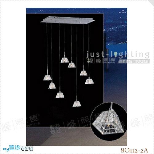 【吊燈】G4 20W 八燈。金屬電鍍 手工雕刻玻璃/水晶玻璃 長56cm※【燈峰照極my買燈】#8O112-2A