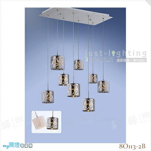 【吊燈】G4 LED1.5W 八燈。金屬電鍍 手工雕刻玻璃/電鍍玻璃 長56cm※【燈峰照極my買燈】#8O113-2B