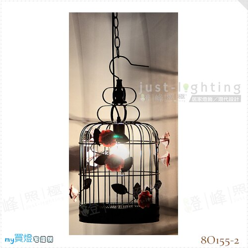 【吊燈】E27 單燈。金屬烤漆 陶瓷花(黑) 直徑33cm※【燈峰照極my買燈】#8O155-2