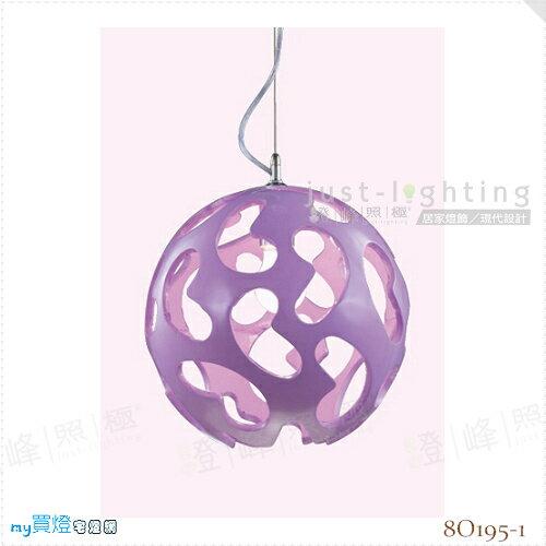 【吊燈】E27 單燈。粉紅色銀箔纖維聚合物 直徑30cm※【燈峰照極my買燈】#8O195-1