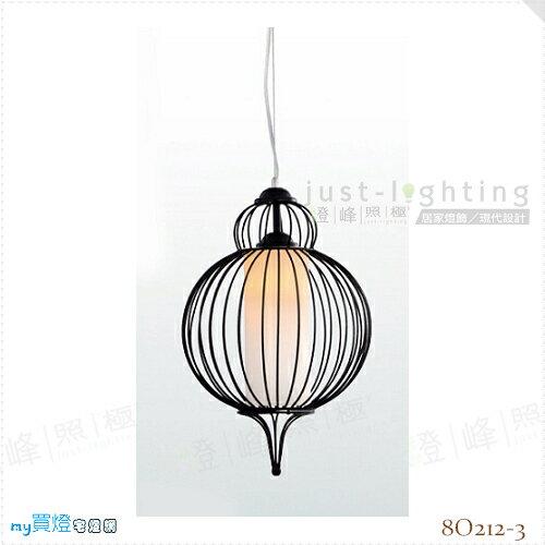 【吊燈】E27 單燈。金屬烤漆 布罩 直徑29cm※【燈峰照極my買燈】#8O212-3