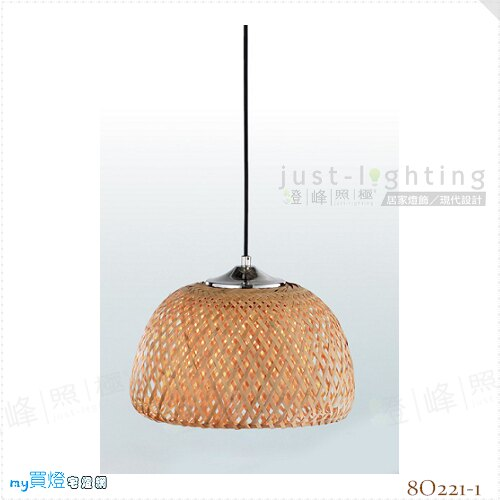 【吊燈】E27 單燈。竹片/藤 直徑28cm※【燈峰照極my買燈】#8O221-1