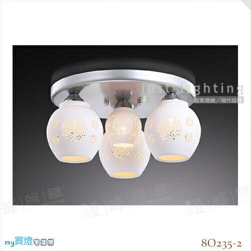 【吸頂燈】E27 三燈。景德鎮陶瓷 進口水晶 直徑45cm※【燈峰照極my買燈】#8O235-2