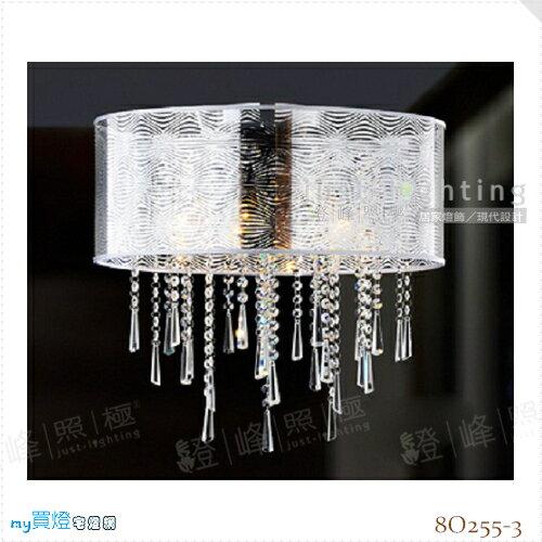 【吸頂燈】E14 六燈。金屬電鍍 布罩 進口水晶 直徑60cm※【燈峰照極my買燈】#8O255-3