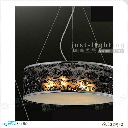【吊燈】E27 五燈。布罩 可訂製 直徑60cm※【燈峰照極my買燈】#8O265-2