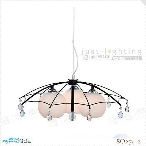 【吊燈】E27 三燈。金屬烤漆 進口水晶 直徑60cm※【燈峰照極my買燈】#8O274-2