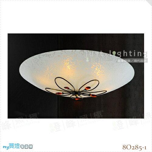 【吸頂燈】E27 六燈。鐵座 玻璃 水晶 直徑55cm※【燈峰照極my買燈】#8O285-1