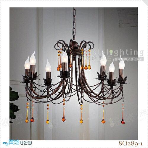 【吊燈】E14 八燈。金屬烤漆 水晶 玻璃 直徑68cm※【燈峰照極my買燈】#8O289-1
