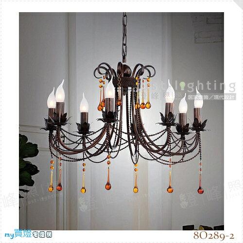 【吊燈】E14 五燈。金屬烤漆 水晶 玻璃 直徑48cm※【燈峰照極my買燈】#8O289-2
