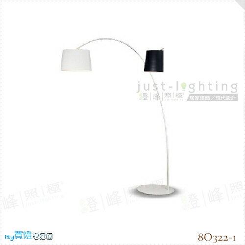 【落地燈】E27 單燈。金屬 鋁製品 石化合成物 長170cm※【燈峰照極my買燈】#8O322-1