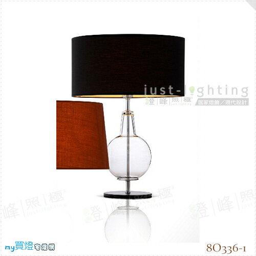 【桌燈】E27 單燈。優質玻璃 布罩 直徑40cm※【燈峰照極my買燈】#8O336-1