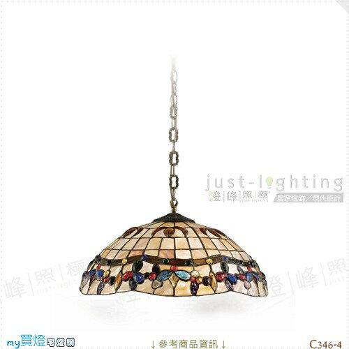 【吊燈】E27 三燈。金屬電鍍 第凡尼玻璃 鍊長700mm※【燈峰照極my買燈】#C346-4