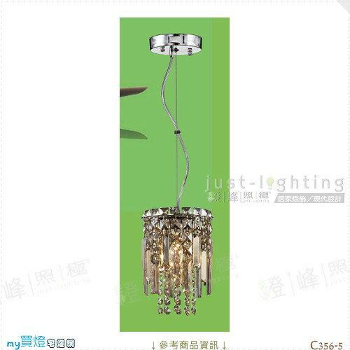 【吊燈】E14 單燈。金屬電鍍 進口電鍍水晶珠 線長900mm※【燈峰照極my買燈】#C356-5