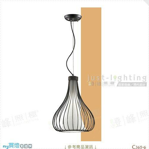 【吊燈】E27 單燈。金屬烤漆 貼鑽石布 白玉玻璃 線長800mm※【燈峰照極my買燈】#C365-6