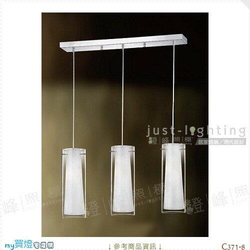 【吊燈】E27 三燈。金屬電鍍 清光 白玉玻璃 線長900mm※【燈峰照極my買燈】#C371-8