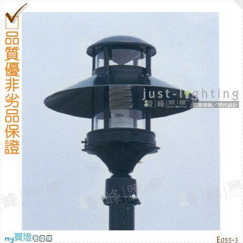 【景觀單燈】E27 單燈。鋁合金鑄造 高38.5cm※【燈峰照極my買燈】#E055-3