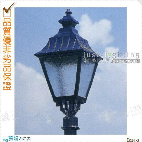【景觀單燈】E27 單燈。鋁合金鑄造 高62cm※【燈峰照極my買燈】#E056-3