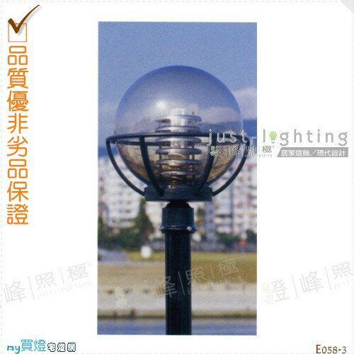 【景觀單燈】E27 單燈。鋁合金鑄造加工程塑膠 高39cm※【燈峰照極my買燈】#E058-3