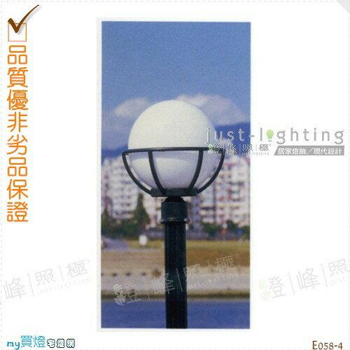 【景觀單燈】E27 單燈。鋁合金鑄造加工程塑膠 高33cm※【燈峰照極my買燈】#E058-4
