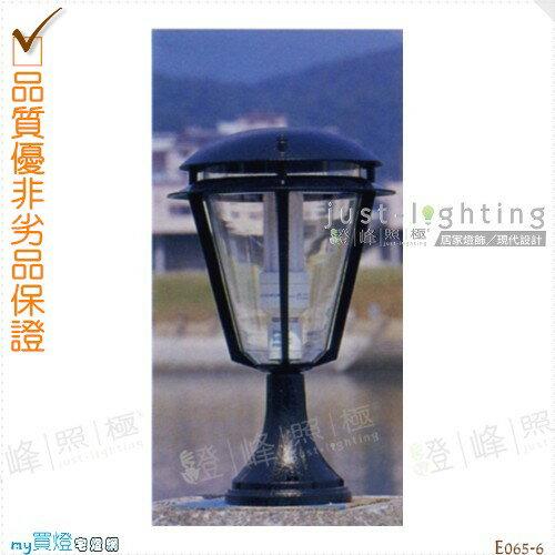 【戶外門柱燈】E27 單燈。防雨防潮耐腐蝕。高59cm※【燈峰照極my買燈】#E065-6