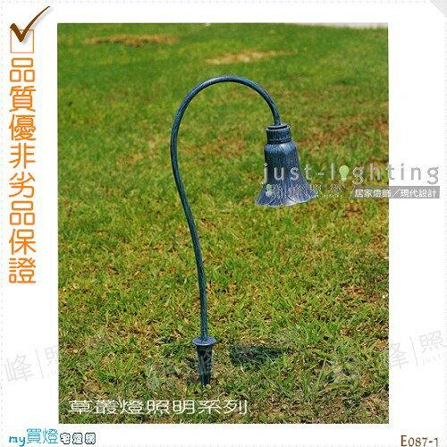 【草叢燈】E27 單燈。防雨防潮耐腐蝕。高69cm※【燈峰照極my買燈】#E087-1