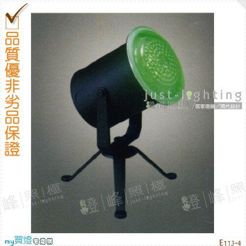 【水池燈】LED1W 三燈。工程塑膠+鋁合金 直徑12cm※【燈峰照極my買燈】#E113-4
