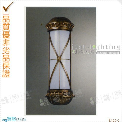 【戶外壁燈】T5 雙燈。鋁合金鑄造。防雨防潮耐腐蝕。 高80cm※【燈峰照極my買燈】#E120-2