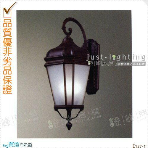 【戶外壁燈】E27 三燈。鋁合金。防雨防潮耐腐蝕。高62cm※【燈峰照極my買燈】#E137-1