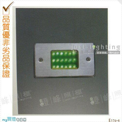 【嵌入式階梯燈】LED 單燈。工程塑膠+不鏽鋼 高7.5cm※【燈峰照極my買燈】#E176-4