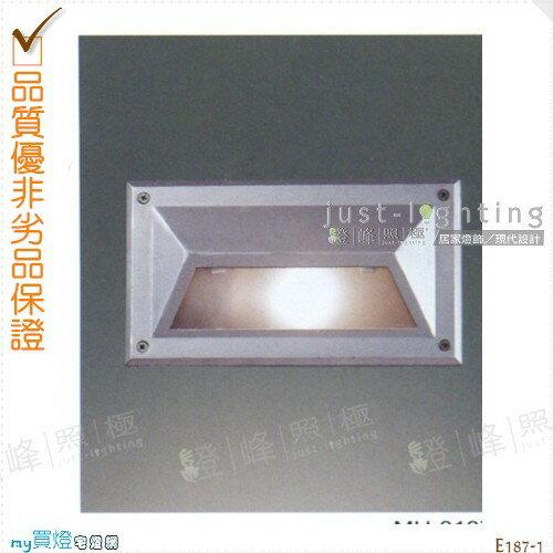 【嵌入式階梯燈】E27 單燈。鋁合金鑄造 高12.5cm※【燈峰照極my買燈】#E187-1