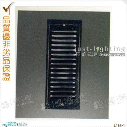 【嵌入式階梯燈】E27 單燈。鋁合金鑄造 高25cm※【燈峰照極my買燈】#E188-1