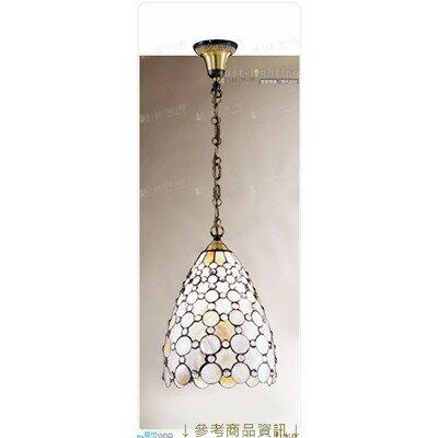 【貝殼、第凡妮】E27 單燈。銅 手工貝殼 直徑25.5cm※【燈峰照極╱my買燈宅燈網】#F276-2