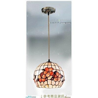 【貝殼、第凡妮】E27 單燈。手工貝殼花 直徑26.5cm※【燈峰照極╱my買燈宅燈網】#F278-6