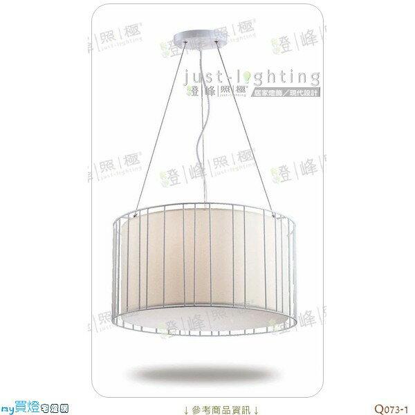 【吊燈】E27 四燈。鋼質烤漆 布罩 台灣製造 直徑50cm※【燈峰照極my買燈】#Q073-1