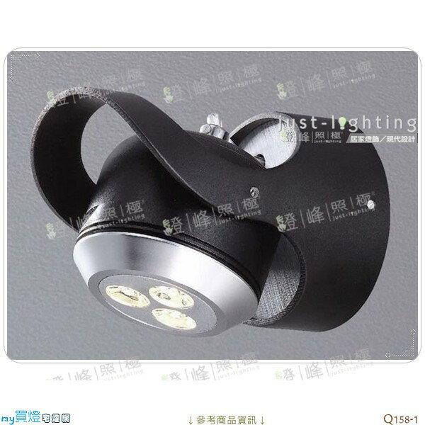 【壁燈】LED 1W X3。寬9cm※【燈峰照極my買燈】#Q158-1