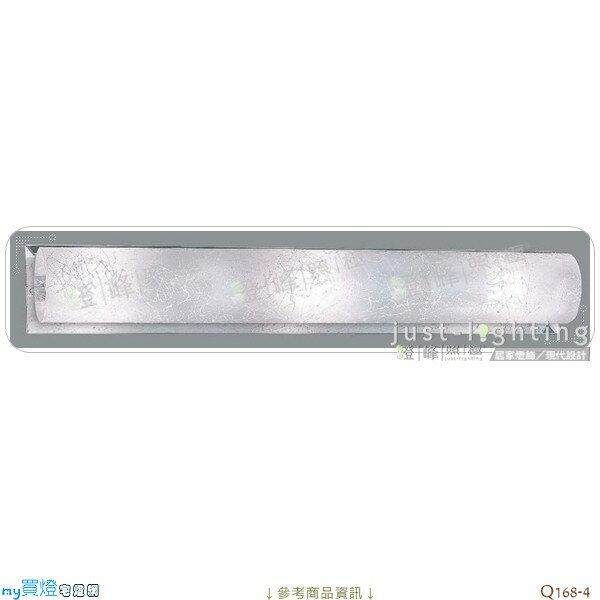 【壁燈】E14 三燈。玻璃 寬46cm※【燈峰照極my買燈】#Q168-4