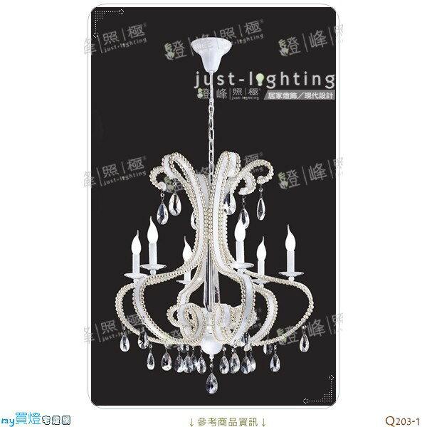 【吊燈】E14 六燈。進口特級水晶 珍珠玻璃 直徑70cm※【燈峰照極my買燈】#Q203-1