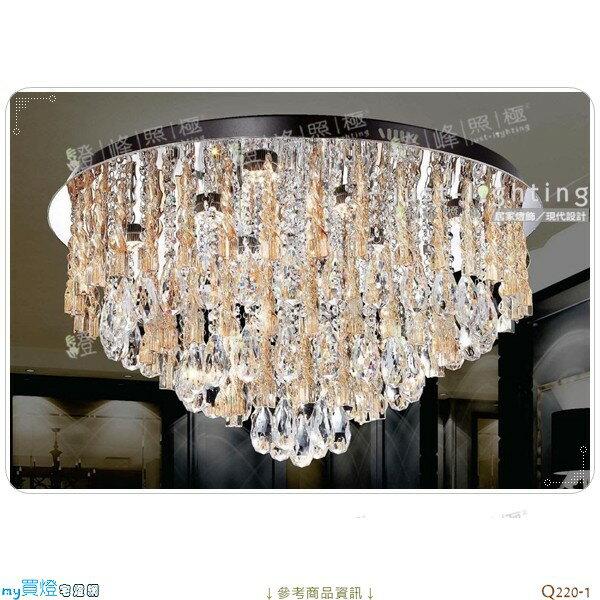 【吸頂燈】LED 7W X8。金屬座 玻璃條 水晶珠 直徑80cm【燈峰照極my買燈】#Q220-1