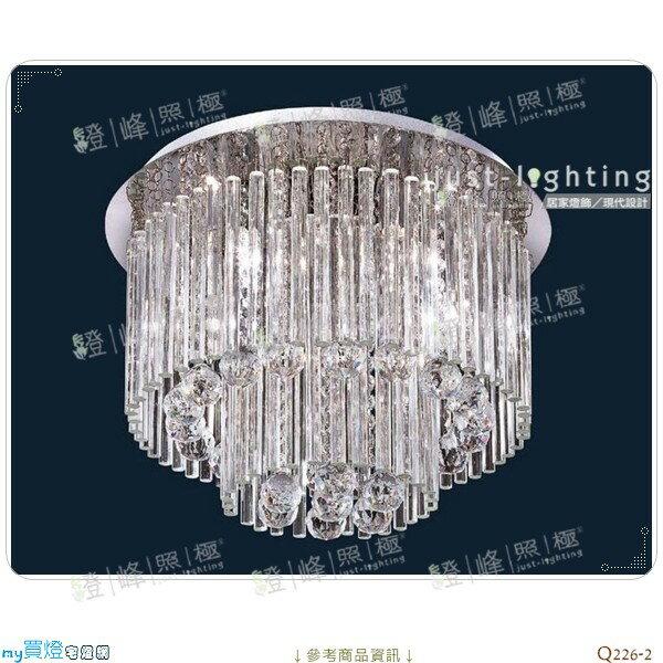 【吸頂燈】E14 五燈。金屬鍍鉻 進口水晶 直徑45cm※【燈峰照極my買燈】#Q226-2