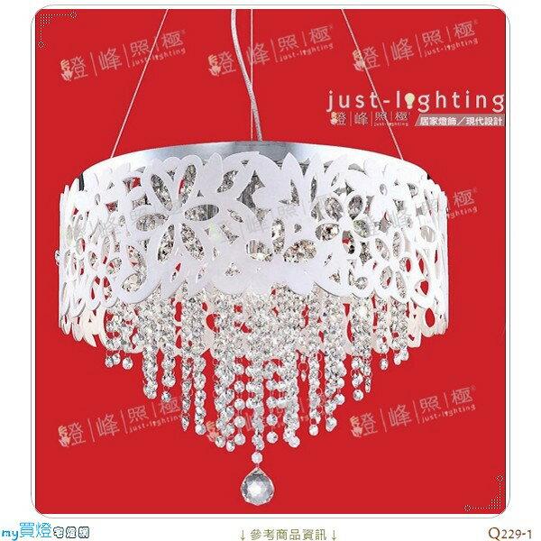 【吊燈】E14 六燈。壓克力切割 進口水晶珠 直徑48cm※【燈峰照極my買燈】#Q229-1