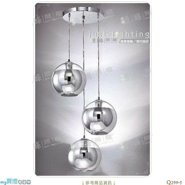 【吊燈】E27 三燈。金屬電鍍玻璃 直徑35cm※【燈峰照極my買燈】#Q299-5