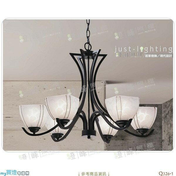 【吊燈】E27 六燈。鋼質 雲石玻璃 直徑72cm※【燈峰照極my買燈】#Q326-1