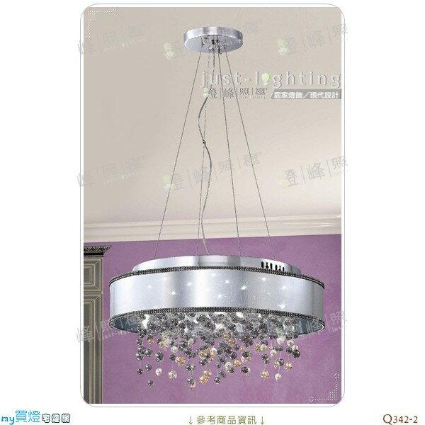【吊燈】LED 1W X12。水晶光珠電鍍 直徑50cm※【燈峰照極my買燈】#Q342-2